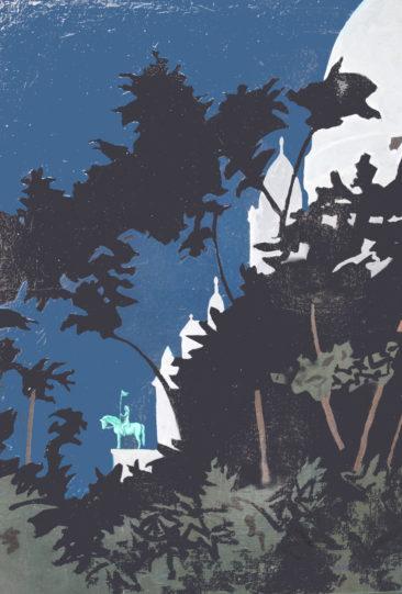 Sacré Coeur by Night | Huile | 65x28